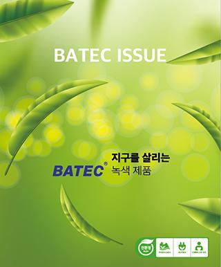 BATEC ISSUE